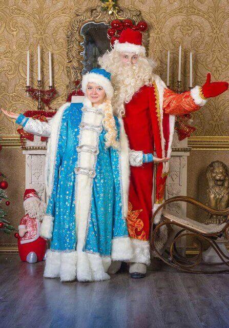 Костюмы Деда Мороза и Снегурочки.