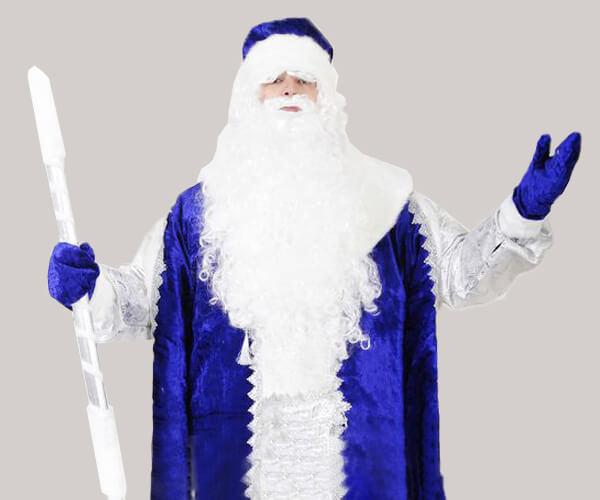 Костюм Деда Мороза Царский синий.