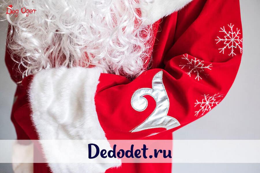 Костюм Деда Мороза Боярский вид рукава
