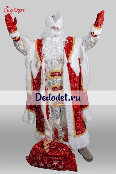 Костюм Деда Мороза Королевский в Казани