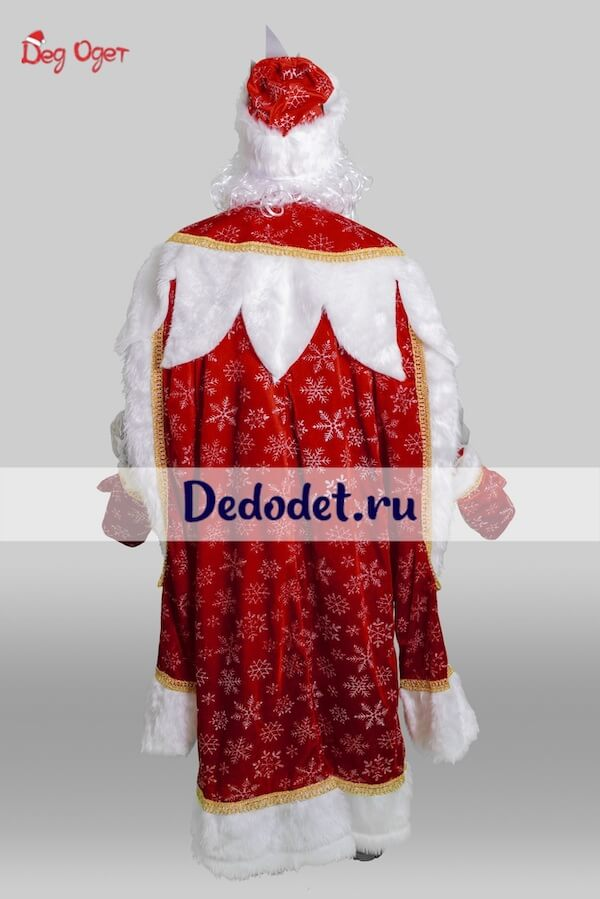 Костюм Деда Мороза Королевский вид со спины