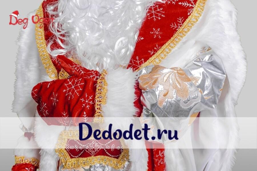 Костюм Деда Мороза Королевский вид ткани вблизи