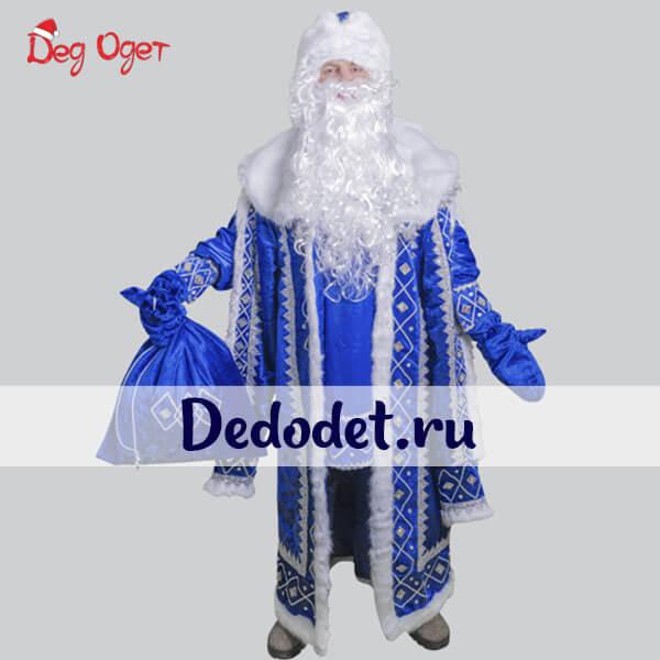 Костюм Деда Мороза Кремлёвский синего цвета