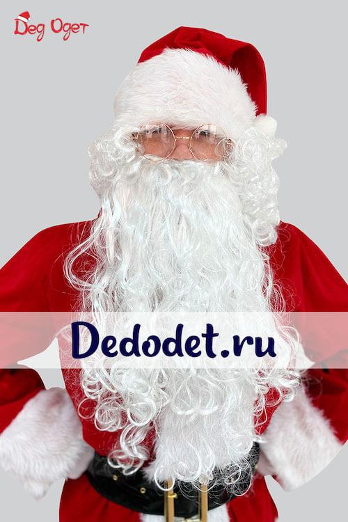 Костюм Санта-Клауса Люкс вид вблизи