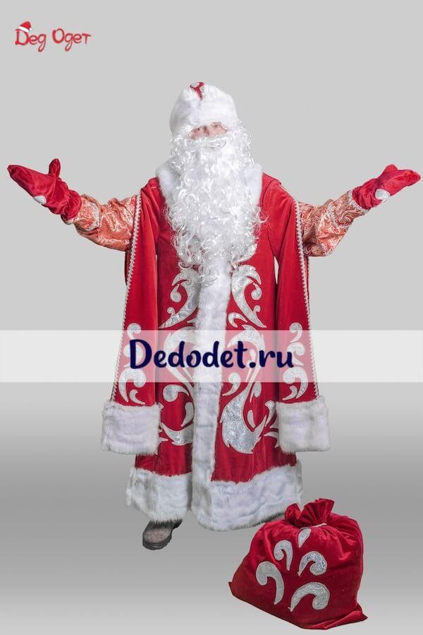 Костюм Деда Мороза Богатый вид спереди