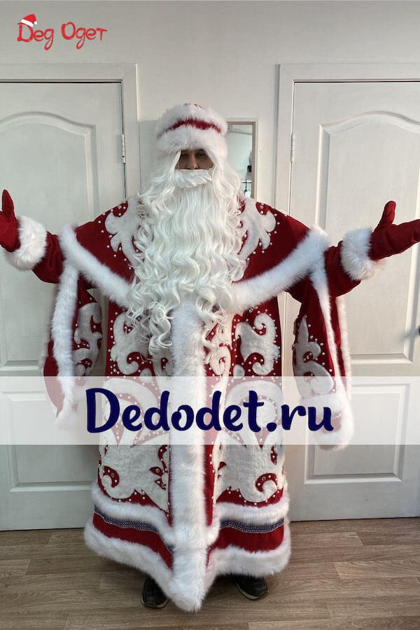 Костюм Деда Мороза ВИП ручной работы вид спереди