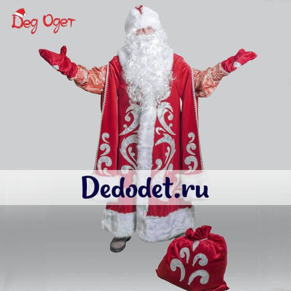 Костюм Деда Мороза Богатый в Казани