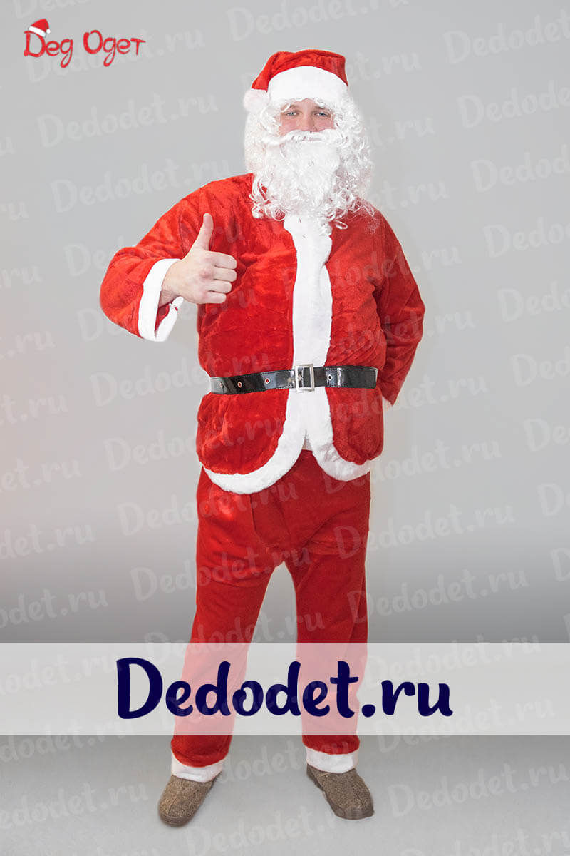Костюм Санта-Клауса Эконом купить недорого