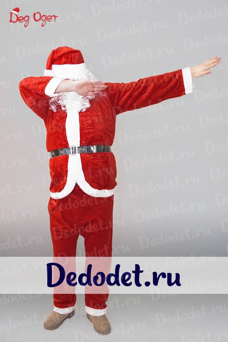 Костюм Санта-Клауса Эконом купить в Казани