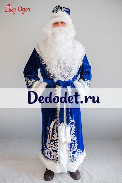 Костюм Деда Мороза Боярский синий в Казани